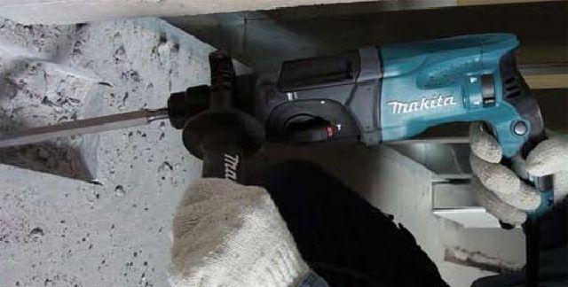 Máy khoan bê tông makita HR2460F