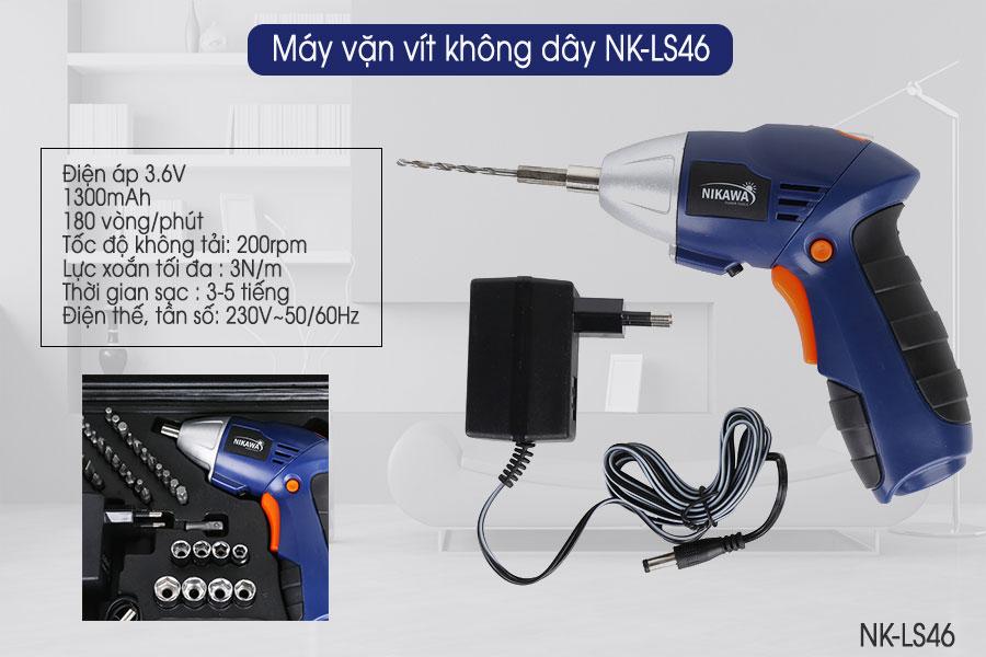 NK-LS46-1